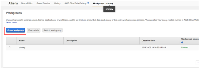 通过 Amazon Athena 进行无服务器架构的大数据分析(二)
