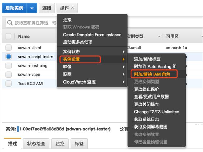 SD-WAN 和专线混合组网中的高可用设计(二)