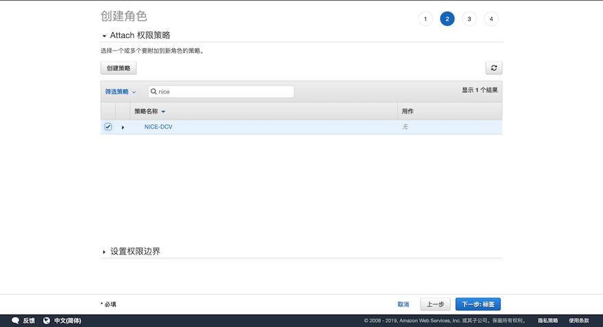 使用 Amazon EC2 G4 实例搭建云游戏服务器