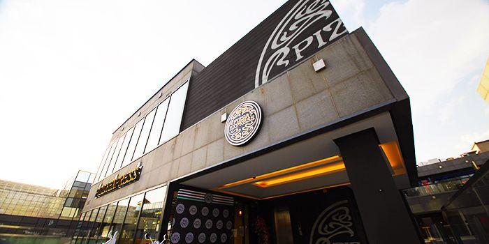 Exterior of PizzaExpress (Sanlitun) in Sanlitun, Beijing