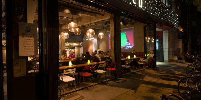 Indoor of Daga Cafe & Brewpub located on Fuxing Xi Lu