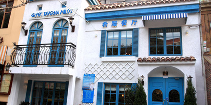 Outdoor of Greek Taverna Milos located on Laowaijia, Minhang District, Shanghai, China