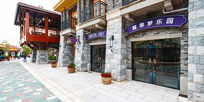 Exterior of Crystal Jade Restaurant (Disneyland) located in Pudong, Shanghai