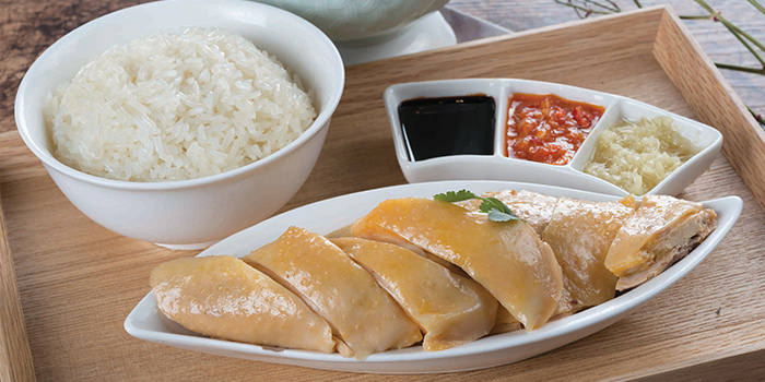 Hainanese Chicken Rice from Crystal Jade Restaurant (Disneyland) located in Pudong, Shanghai