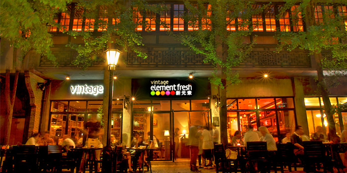 Exterior of Vintage Element Fresh (Xintiandi) located in Luwan, Shanghai