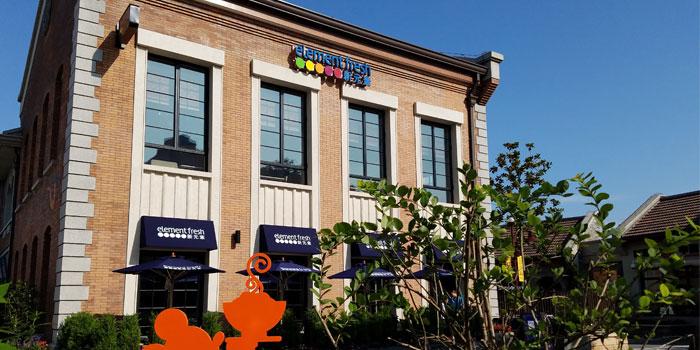 Outdoor of Element Fresh Disney Town located on Shendi Xi Lu, Pudong, Shanghai
