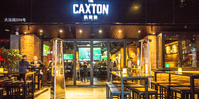 Entrance of The Caxton located in Jing