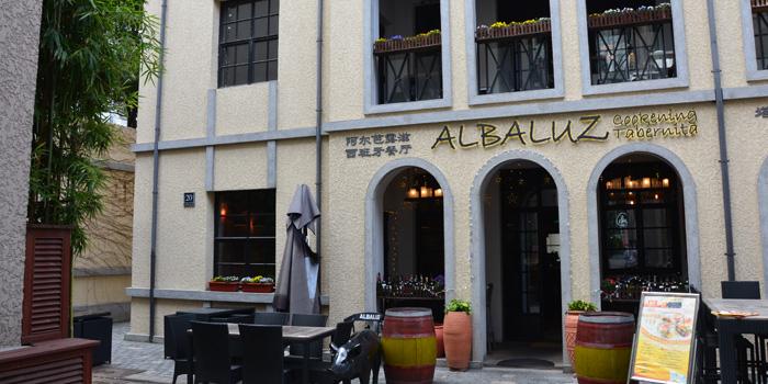 Indoor of Albaluz located on Tianping Lu, Xuhui, Shanghai