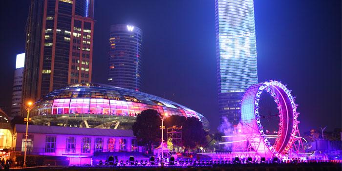 Outdoor of Sun Studio located on Dongdaming Lu, Hongkou, Shanghai