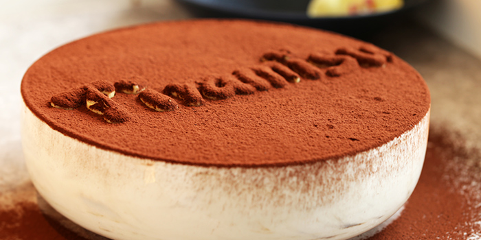 Tiramisu from C Market located in Minhang, Shanghai
