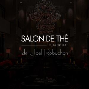 Salon de th de jo l robuchon chope restaurant reservations - Salon de joel robuchon ...