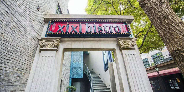 Entrance of Xixi bistro located in Huangpu, Shanghai