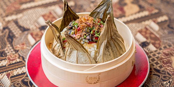 Lotus Leaf Rice from Bali Bistro & Balini Coffee located in Jing