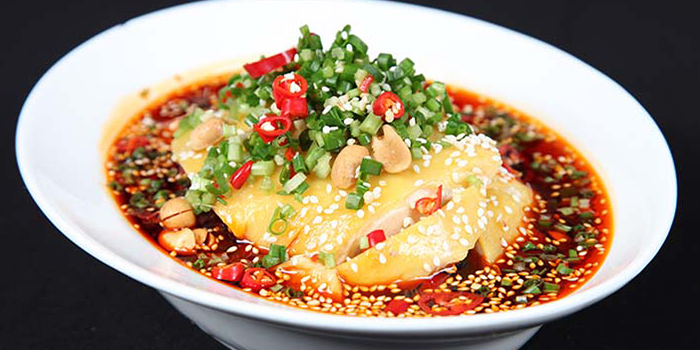 Chicken from Hunan Country Cuisine located in Xuhui, Shanghai