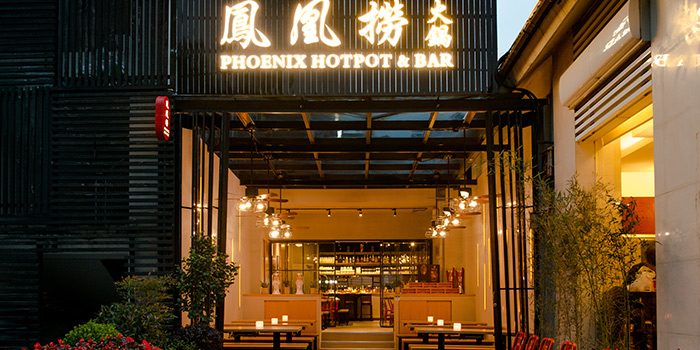 Entrance of PHOENIX Hotpot Bar located in Minhang, Shanghai