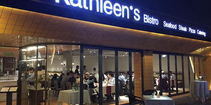 Exterior of Kathleen