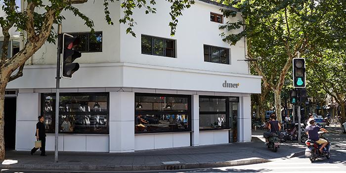 Exterior of Diner located in Xuhui, Shanghai