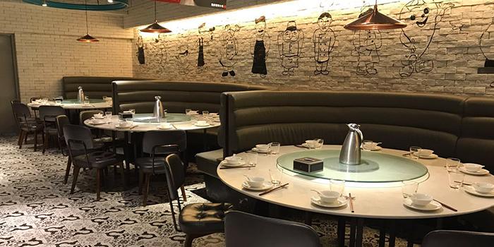 Indoor Seating of Tian La Green Fashion Restaurant (Jin Hongqiao) located in Changning, Shanghai
