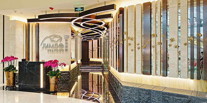 Entrance of Jumbo Seafood (IFC) located in Pudong, Shanghai