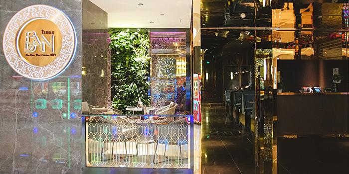 Outdoor of Pan Dan (Hongqiao) located Minhang, Shanghai