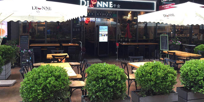 Outdoor of Dionne Wines located in Xuhui District, Shanghai
