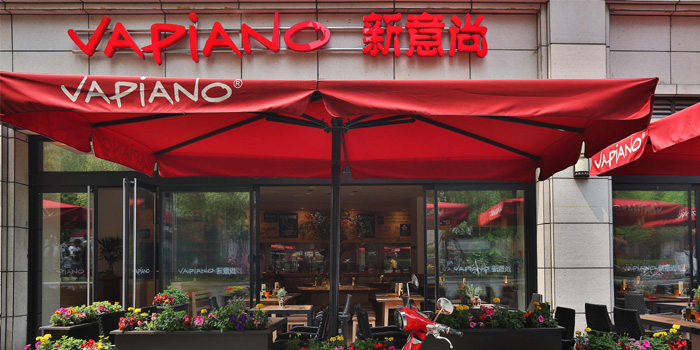 Outdoor of Vapiano (Lujiazui) Located in Pudong District, Shanghai