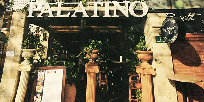 Entrance of Palatino Roman Cuisine located in Xuhui, Shanghai