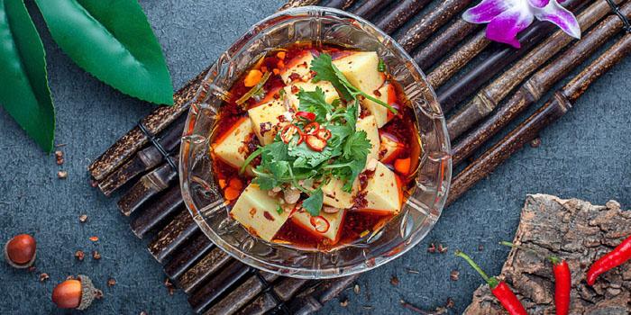 Appetizer of Secret Haven (Xintiandi) located in Huangpu, Shanghai