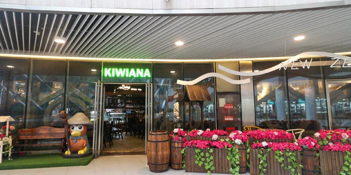 Front Door of of KIWIANA (EXPO) located in Pudong, Shanghai