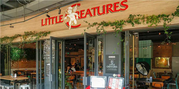 Outdoor of Little Creatures located in Huangpu, Shanghai