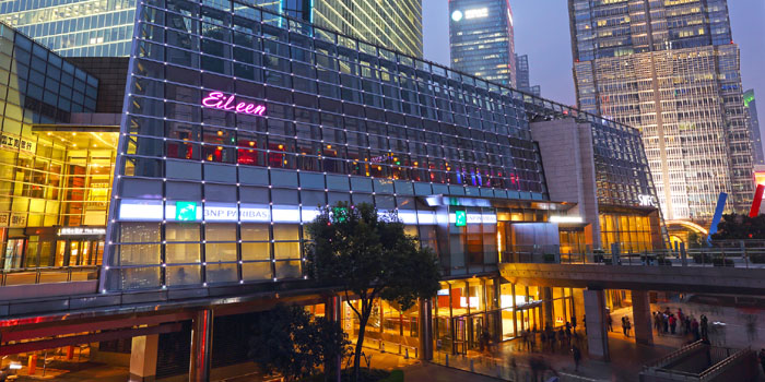 Outdoor of EILEEN (SWFC) located in Pudong, Shanghai