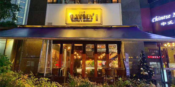 Exterior of Bar Gatsby located in Huangpu, Shanghai