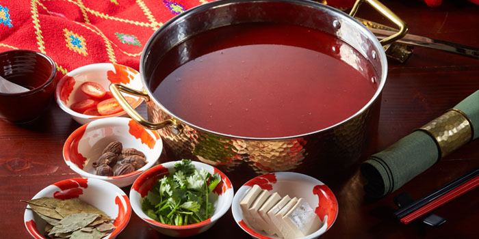 Hot Pot of Lost Heaven Hot Pot located in Jing