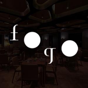 Logo of FOGO Rooftop Bar & Restaurant located in Huangpu, Shanghai