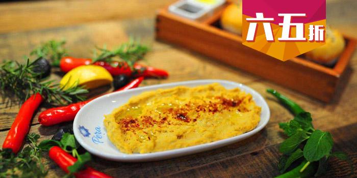Pera 印度与土耳其餐厅