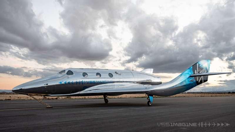 维珍银河公司于2021年3月30日(星期二)推出了最新的飞船.jpg