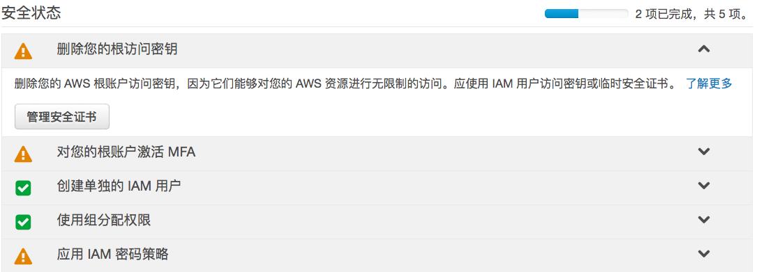 使用Amazon CloudFront签名URL+S3实现私有内容发布