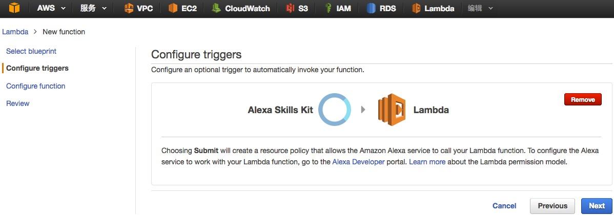 手把手教你如何用Lambda + Alexa调用echo设备