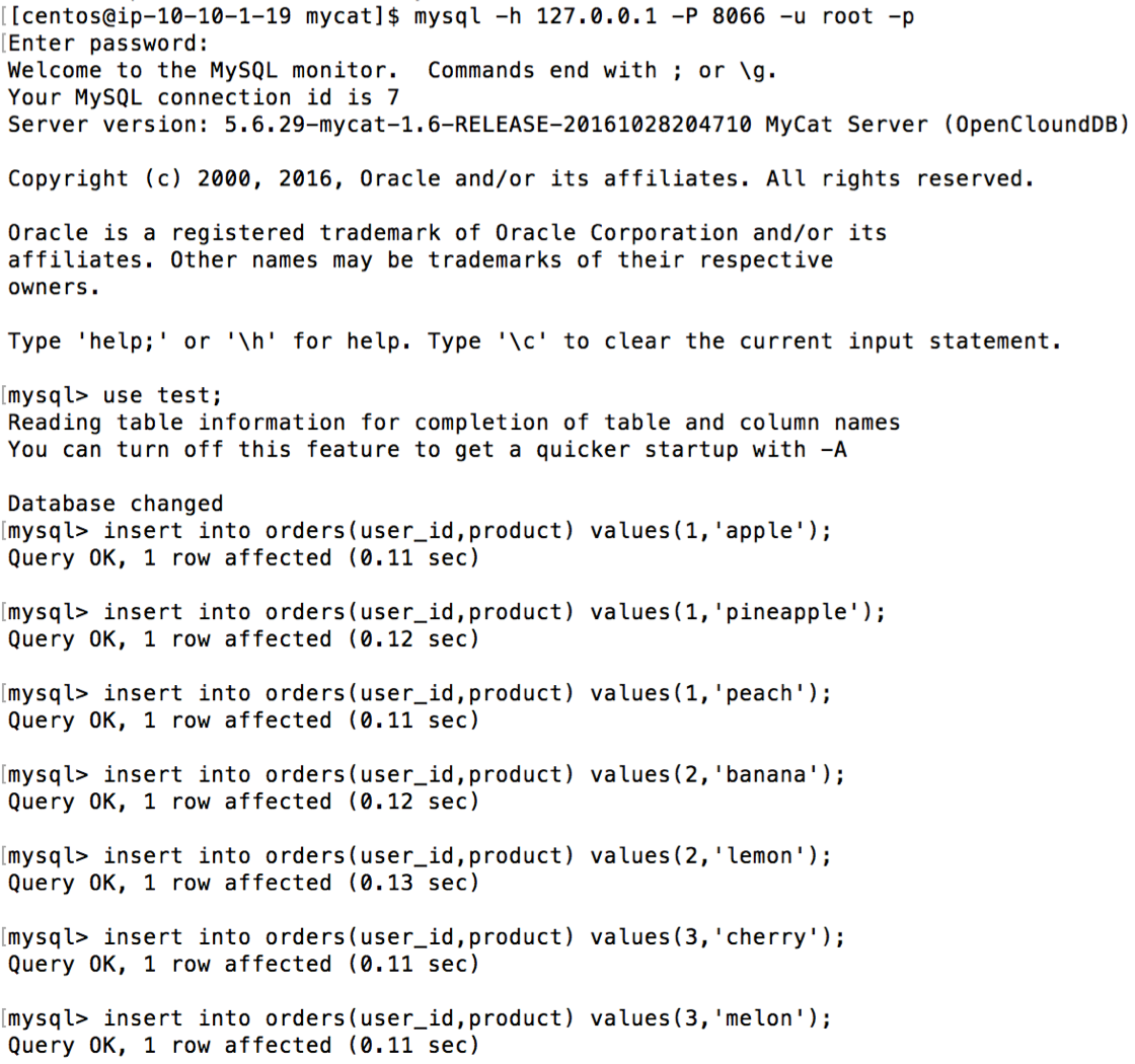 利用Mycat中间件实现RDS MySQL的分库分表及读写分离功能