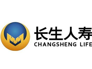 GREAT WALL CHANGSHENG LIFE INSURANCE CO., LTD. 销售事务支持