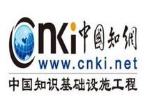 同方知网(北京)技术有限公司日本区域销售经理日企招聘信息