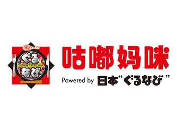 咕嘟妈咪(上海)信息咨询有限公司日语销售日企招聘信息