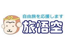上海旅悟空国际旅行社有限公司営業助手(主に内勤)日企招聘信息