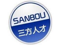 东莞市三方人才咨询有限公司日语自动化销售日企招聘信息