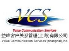 益峰客户关系管理(上海)有限公司总经理助理/董事会秘书日企招聘信息