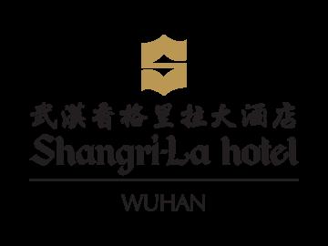 武汉香格里拉大酒店日语销售经理