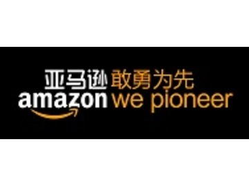 日企招聘亚马逊(中国)投资有限公司