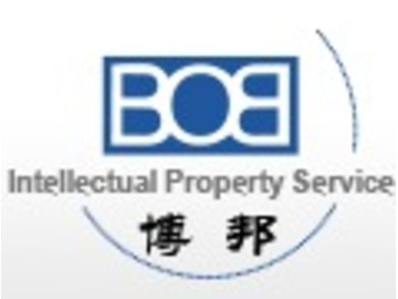 上海博邦知识产权服务有限公司  日语客户经理日企招聘信息