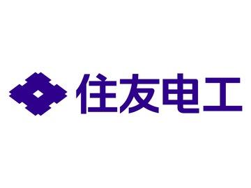 住友电工管理(上海)有限公司日语工作招聘信息