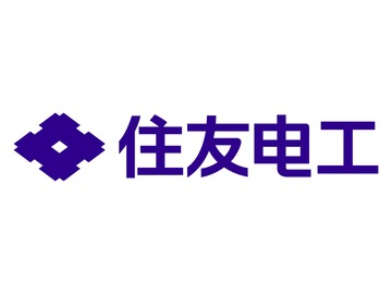 日企招聘住友电工管理(上海)有限公司